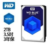 【南紡購物中心】WD [藍標] 2TB 3.5吋桌上型硬碟(WD20EZAZ)