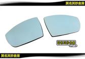 莫名其妙倉庫【EG045 大視野藍鏡】防眩 廣角 藍鏡 多曲率 非雙曲 不變形