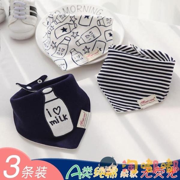 寶寶三角巾純棉雙層口水巾嬰兒新生兒童圍嘴兜巾秋冬厚款【淘嘟嘟】