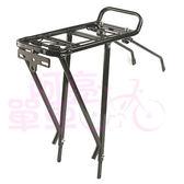 *阿亮單車*自行車高級鋁合金後貨架,延伸桿長:25cm,可調整適合多種車款,黑色《A98-017-2》