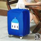 《J 精選》英倫風情Q版教堂圖案藍色加厚不織布行李箱保護套/防塵套(26吋)