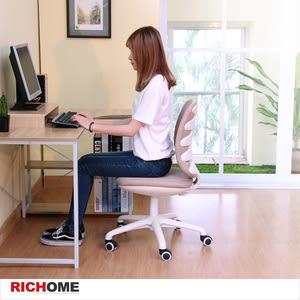 【RICHOME】日式典雅職員椅-咖啡咖啡色