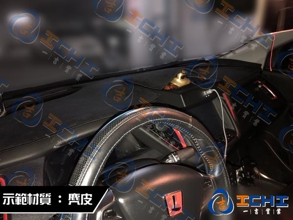 【長毛】12年後 Luxgen S5 避光墊 / 台灣製、工廠直營 / 納智捷 s5避光墊 s5 避光墊 s5 長毛 儀表墊