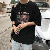 (快出)港風寬鬆韓版潮流短袖T恤原宿ulzzang潮牌男士半袖夏