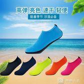 潛水襪潛伏襪女防滑兒童沙灘襪成人游泳襪子男潛水鞋加厚 全網最低價