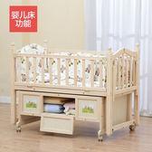 限定款嬰兒床遊戲床實木寶寶搖籃床多功能白色小床新生兒童bb睡床搖床拼接大床