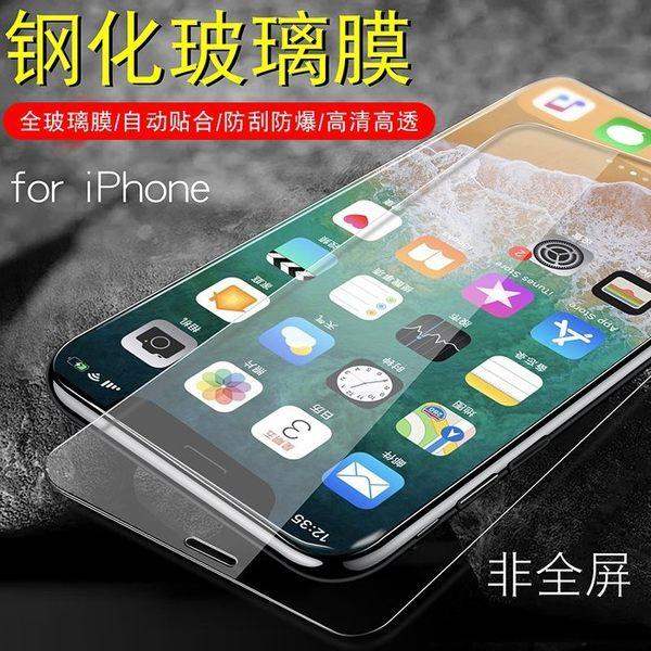 蘋果 iPhone 11 Pro Max 玻璃貼 iPhone11 鋼化膜 i11 熒幕保護貼 鋼化玻璃 9H 防爆 非滿版貼膜