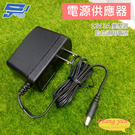 高雄/台南/屏東監視器 DC12V 3A 監控通用電源 監視器攝影機 變壓器 監視主機 可取專用