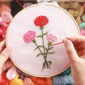 刺繡diy手捧花套件材料包初學制作 歐式3D立體絲帶繡手工創意禮物