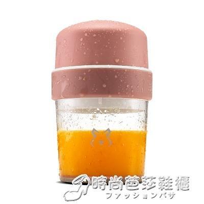 手動榨汁機 家用水果小型簡易擠壓榨汁杯檸檬榨汁器 时尚芭莎