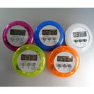廚房提醒電子計時器 定時器(隨機出貨)