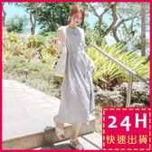 梨卡★現貨 - 女神款度假浪漫性感條紋無袖綁帶連身裙連身長裙沙灘裙洋裝C6360