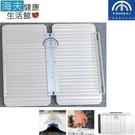 【海夫健康生活館】添大興業 斜坡板 二片折合式/輕量鋁合金/寬72長61公分(TT-72-61)