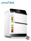 冰箱 28L製冷車載小冰箱迷你小型家用宿舍車家兩用學生雙門式T 2色