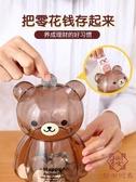 存錢罐透明儲錢罐兒童防摔大容量大號儲蓄罐塑料【櫻田川島】