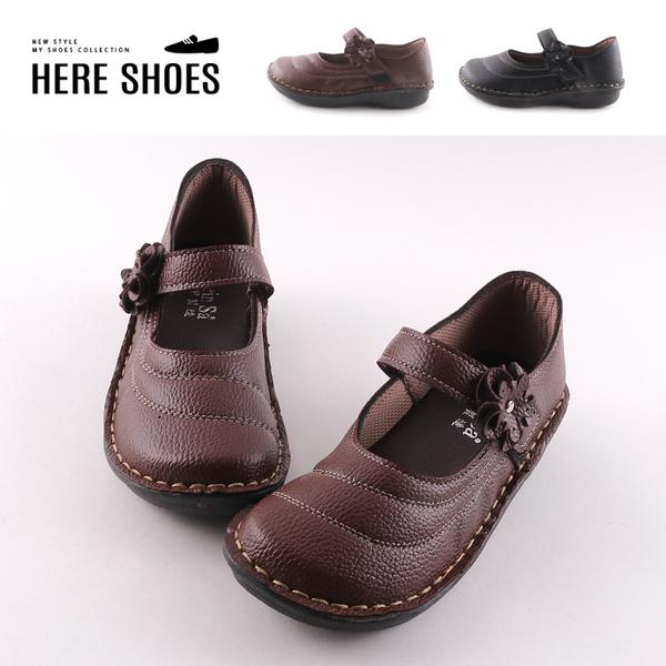 [Here Shoes] 底厚3CM 皮革魔鬼氈浪漫花朵 圓頭復古娃娃鞋 包鞋 MIT台灣製-AN579