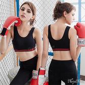 運動背心美胸系!無縫U字背無鋼圈內衣S-XL(黑) BRA 運動內衣褲  【SV8302】快樂生活網