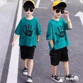 童裝男童短袖套裝夏裝2020新款兒童中大童兩件套帥洋氣休閒韓版潮 FX5436 【MG大尺碼】
