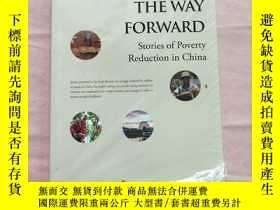 二手書博民逛書店THE罕見WAY FORWARD Stories of Pove