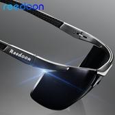 男士太陽鏡潮偏光開車太陽眼鏡墨鏡時尚鋁鎂司機鏡駕駛鏡釣魚眼鏡