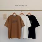 MIUSTAR FRIENOLY膠印高磅棉質上衣(共3色)【NJ0230】預購