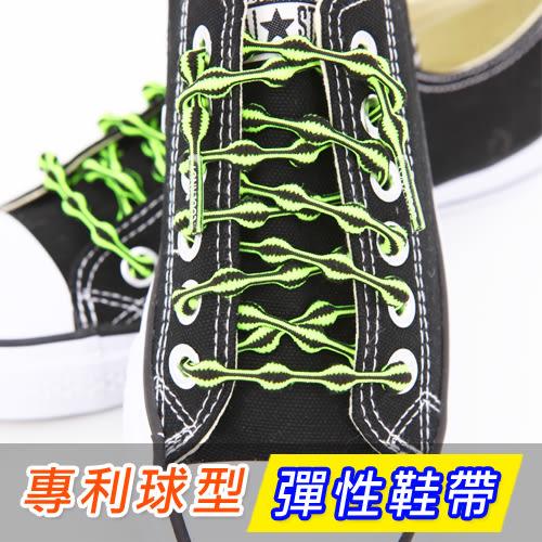 COOLKNOT豆豆鞋帶  路跑 馬拉松 慢跑 運動  彈性鞋帶 懶人鞋帶 免綁鞋帶 瑩黃黑直條
