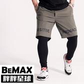 【胖胖星球】中大尺碼‧潮流美式字母運動短褲 2XL~5XL‧加大【107401】