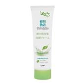 植物物語洗面乳-淨膚調理 (130g/條)【杏一】