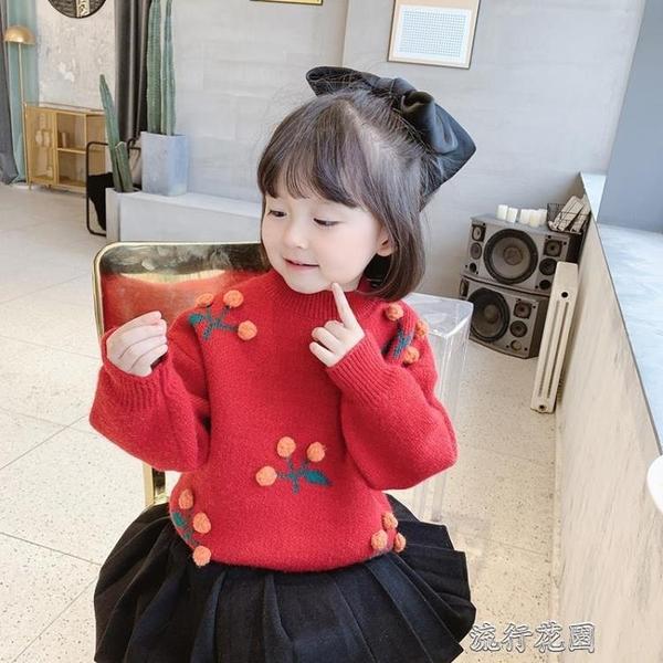 女童毛衣中小童可愛韓版套頭毛衣女童百搭針織上衣 潮