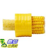 [8美國直購] Chef n Cob Corn Stripper (Yellow)