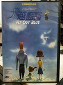 影音專賣店-Y30-021-正版DVD-動畫【飛越藍調】-第44屆金馬獎最佳創作影片