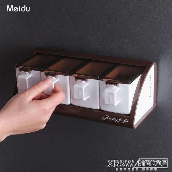 家用調料盒套裝鹽罐組合裝廚房用品佐料瓶防塵調味品收納盒多功能CY『新佰數位屋』