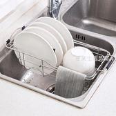 瀝水架 不銹鋼水槽可伸縮碗碟架廚房水池放碗架子瀝水架碗架置物架·夏茉生活