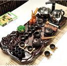 茶具 輝躍功夫茶具套裝家用泡茶全自動茶壺茶道電熱爐茶台實木茶盤茶杯 免運 維多