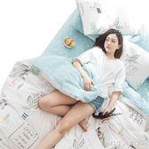 床包組 純棉四件套全棉簡約被套床單1.2m三件套1.8m床上用品1.5米 1995生活雜貨igo