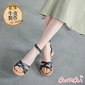 amaiMIT台灣製造。繫帶交錯編織涼鞋 黑