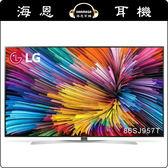 【海恩數位】LG 樂金 86型 SUPER UHD 4K 電視 86SJ957T