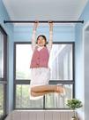 免釘可伸縮窗簾杆免打孔安裝伸縮杆衛生間晾衣架收縮杆窗簾挂杆