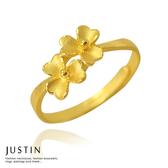 Justin金緻品 黃金尾戒 繽紛花耀 美麗絢爛 金飾 黃金女戒指 9999純金 金戒子