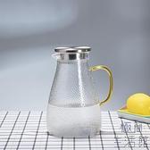 冷水壺涼水壺加厚耐高溫玻璃錘紋耐熱多用水壺【極簡生活】