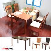 【RICHOME】艾貝實木餐桌椅組(1桌4椅)-2色櫻桃色
