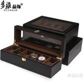歐式實木質手錶收納盒整理盒機械腕錶手?收藏盒子禮品首飾展示盒【快速出貨八折優惠】