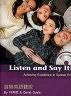 二手書R2YB2016年1月一版《Listen and Say It! 進階英語