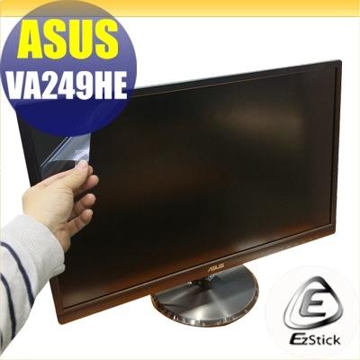 【Ezstick】ASUS VA249HE 適用 靜電式LCD液晶螢幕貼 (可選鏡面或霧面)