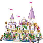積木拼裝女孩好朋友系列玩具益智溫莎公主城堡6-7-8-10歲WY【快速出貨八折優惠】