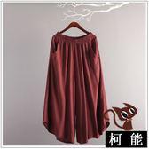 裤裙【8131】超好穿 鬆緊口袋麻料寬管褲裙