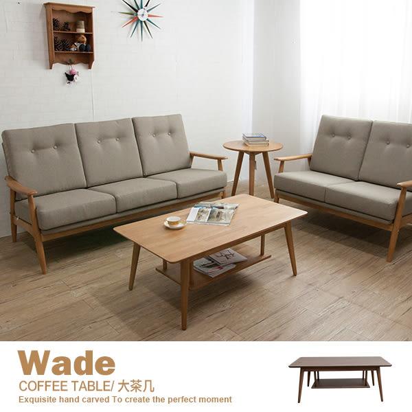 大茶几 矮桌 咖啡桌 簡約北歐風家具 客廳系列 全實木邊桌【KCT-714】品歐家具