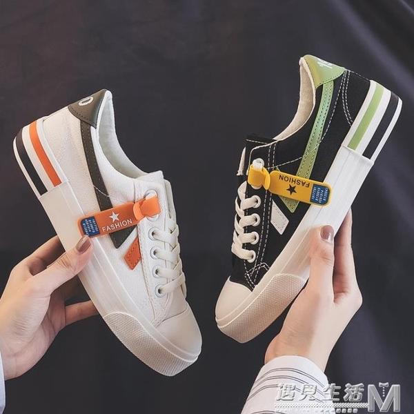 春季潮帆布鞋年新款学生韩版百搭ulzzang爆款板鞋 遇見生活