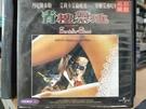 挖寶二手片-V05-115-正版VCD-電影【青樓禁地】-丹尼斯米勒 艾莉卡艾倫妮克(直購價)