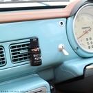 日本原裝John's Blend 車用夾式擴香瓶